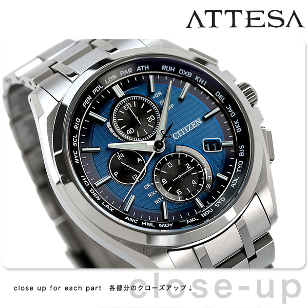 AT8040-57L シチズン アテッサ エコ・ドライブ 電波時計 ダイレクトフライト メンズ CITIZEN ATTESA ブルー 腕時計 チタン 時計【あす楽対応】
