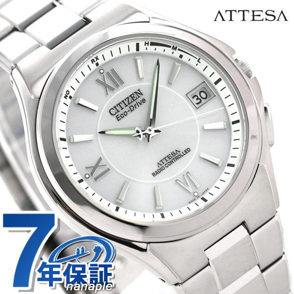 店内ポイント最大43倍!16日1時59分まで! ATD53-2842 シチズン アテッサ エコ・ドライブ 電波時計 メンズ CITIZEN ATTESA ホワイト 腕時計 チタン 時計