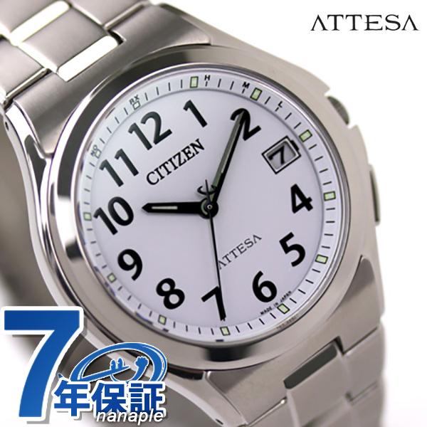 ATD53-2847 シチズン アテッサ エコ・ドライブ 電波時計 メンズ 腕時計 チタン スタンダードモデル ホワイト 時計