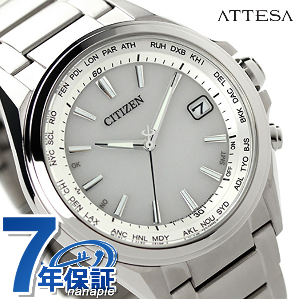 3f2ea206a9 シチズンアテッサ電波ソーラーダイレクトフライトCB1070-56ACITIZENATTESAメンズ腕時計チタンシルバー
