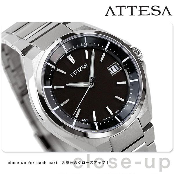 CB3010-57E シチズン アテッサ 電波ソーラー CITIZEN ATTESA メンズ 腕時計 チタン ブラック 時計【あす楽対応】