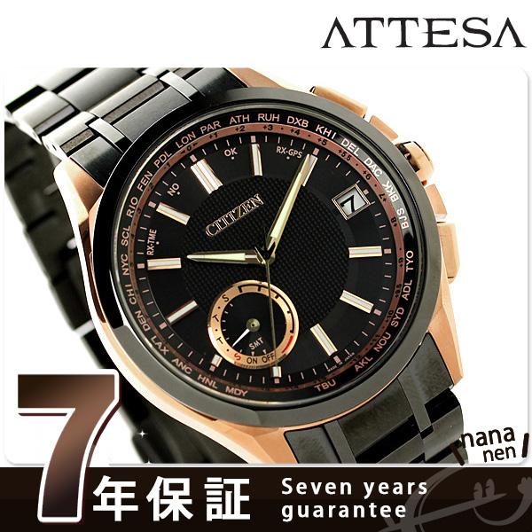CC3014-50E シチズン アテッサ サテライトウエーブ F150 メンズ CITIZEN 腕時計 チタン ブラック×ピンクゴールド 時計