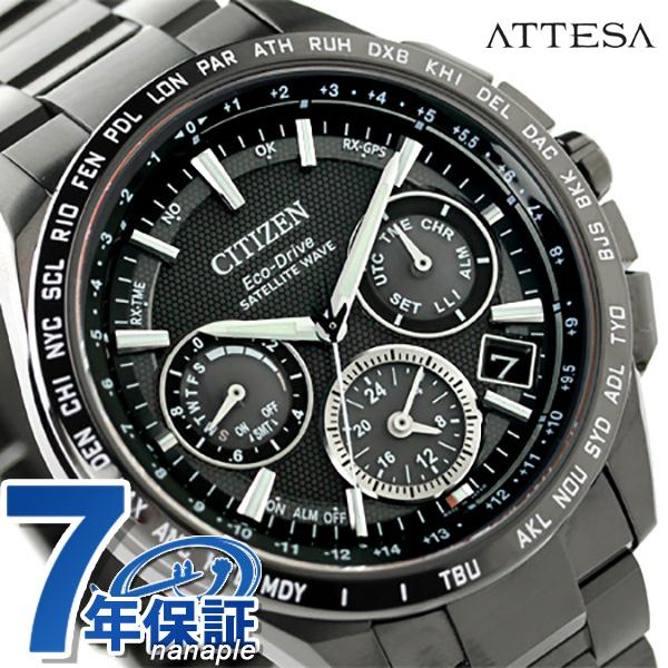 CC9017-59E シチズン アテッサ サテライトウエーブ F900 クロノグラフ CITIZEN メンズ 腕時計 チタン 時計