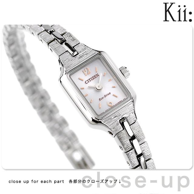 シチズン キー ソーラー スクエア メタルバンド 腕時計 EG2040-55A CITIZEN Kii シルバー 時計【あす楽対応】