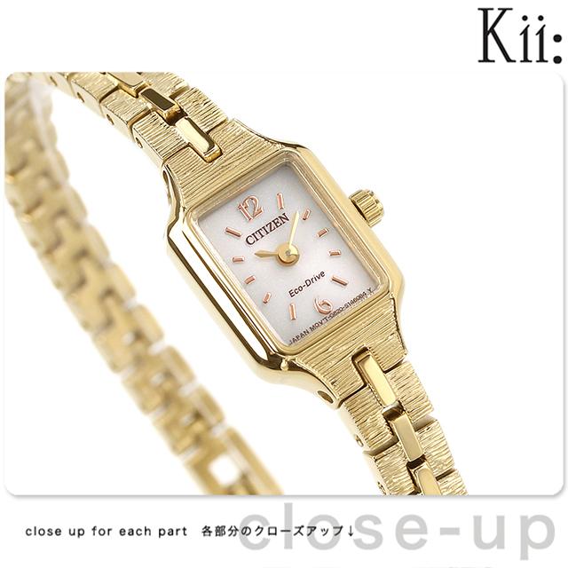 シチズン キー ソーラー スクエア メタルバンド 腕時計 EG2042-50A CITIZEN Kii シルバー×ゴールド 時計【あす楽対応】