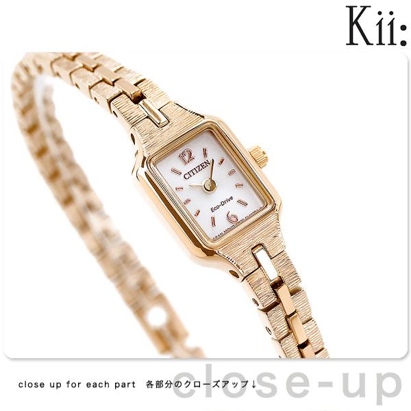 シチズン キー ソーラー スクエア メタルバンド 腕時計 EG2043-57A CITIZEN Kii シルバー×ピンクゴールド 時計【あす楽対応】