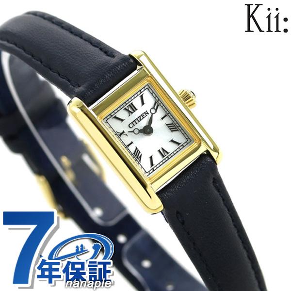 シチズン キー スクエア ストラップバンド ソーラー EG2793-22A CITIZEN Kii 腕時計 ネイビー 時計【あす楽対応】