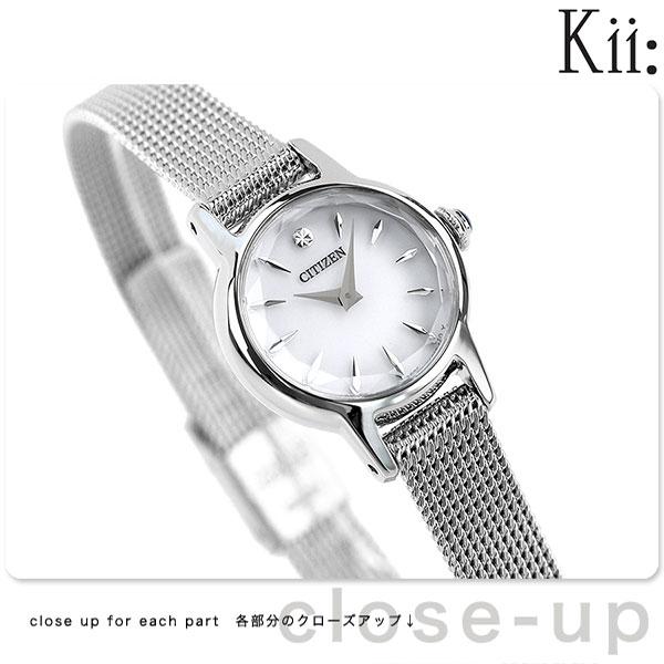 シチズン キー クラシック メッシュバンド ソーラー EG2990-56A CITIZEN Kii レディース 腕時計 シルバー 時計【あす楽対応】