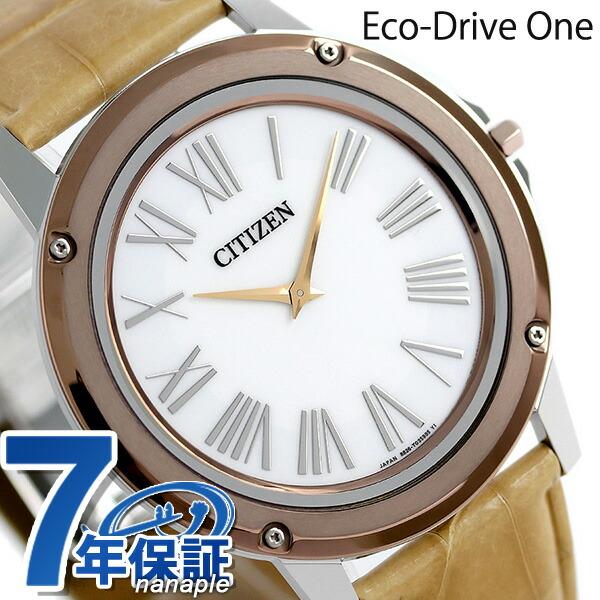 シチズン エコドライブワン ソーラー 革ベルト 腕時計 EG9004-18A CITIZEN ホワイト×オリーブ 時計