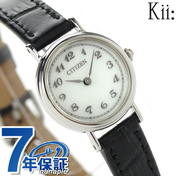 シチズン キー クラシック ストラップ ソーラー レディース EX1400-06A CITIZEN Kii 腕時計 ホワイト×ブラック 時計【あす楽対応】