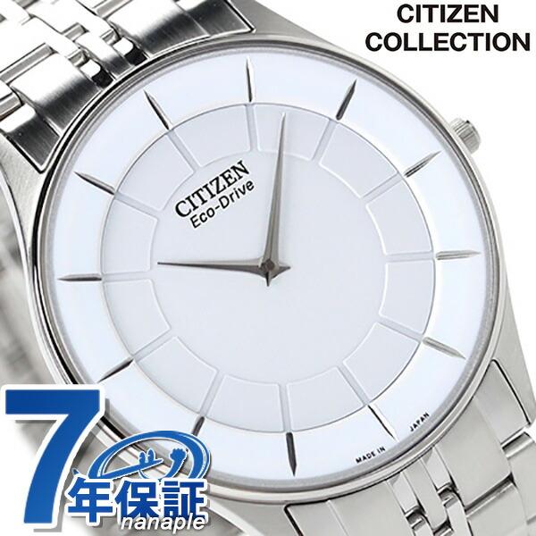 シチズン ソーラー 日本製 メンズ 腕時計 AR3010-65A CITIZEN ホワイト 時計