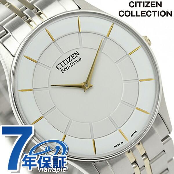 シチズン メンズ エコ・ドライブ 腕時計 シルバー×ゴールド CITIZEN AR3014-56A 時計
