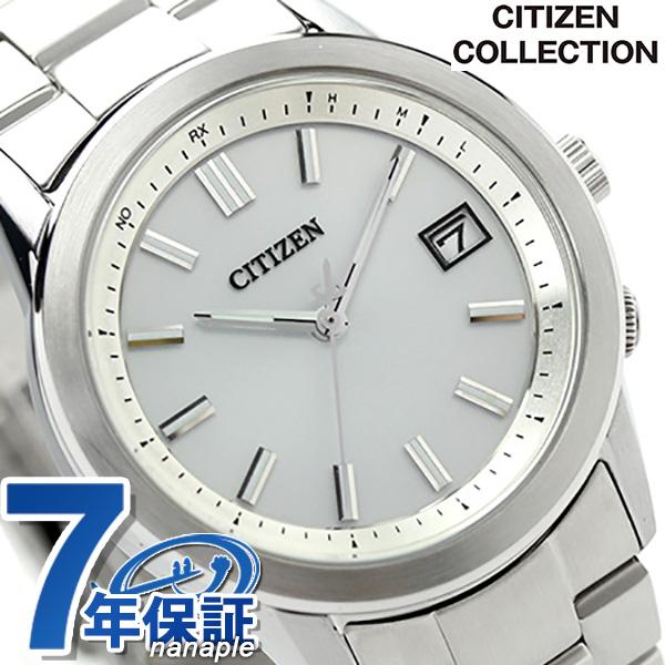 シチズン 電波ソーラー メンズ 腕時計 AS1050-58A CITIZEN シルバー 時計