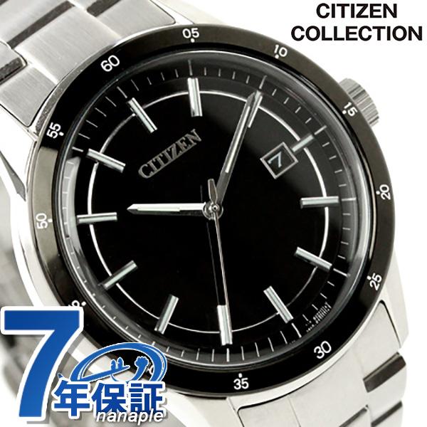 シチズン エコ・ドライブ 腕時計 メンズ フレキシブルソーラー グレーシルバー CITIZEN AW1164-53H 時計