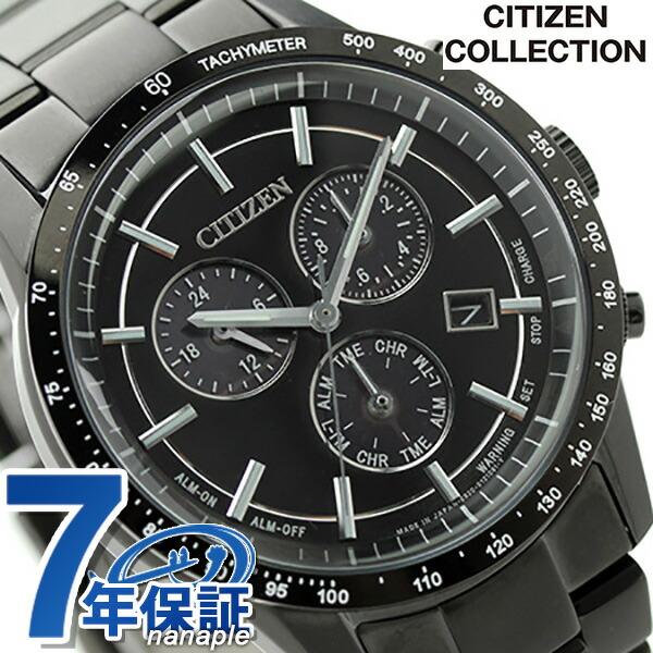 シチズン ソーラー メタルフェイス クロノグラフ BL5495-56E CITIZEN メンズ 腕時計 オールブラック 時計