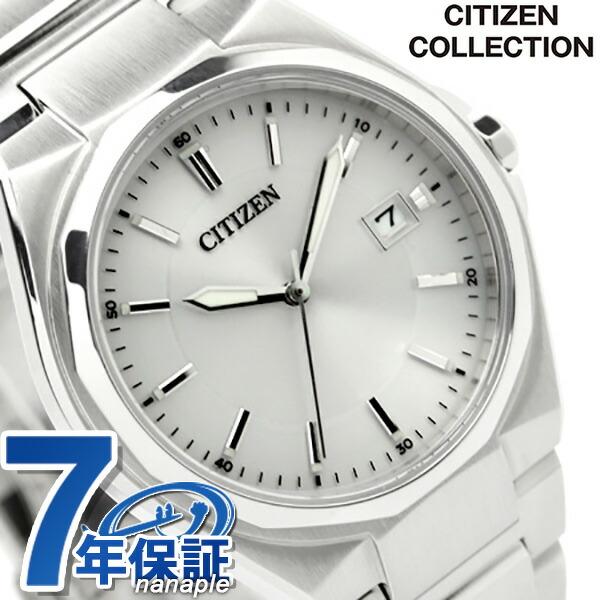 シチズン ソーラー 腕時計 メンズ CITIZEN シルバー BM6661-57A 時計