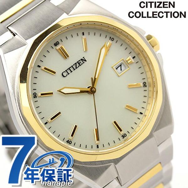 シチズン メンズ エコ・ドライブ 腕時計 ゴールド×ゴールド CITIZEN BM6664-67P 時計【あす楽対応】