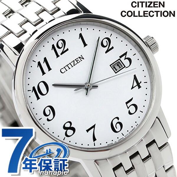 シチズン ソーラー 日本製 メンズ 腕時計 BM6770-51B CITIZEN ホワイト 時計