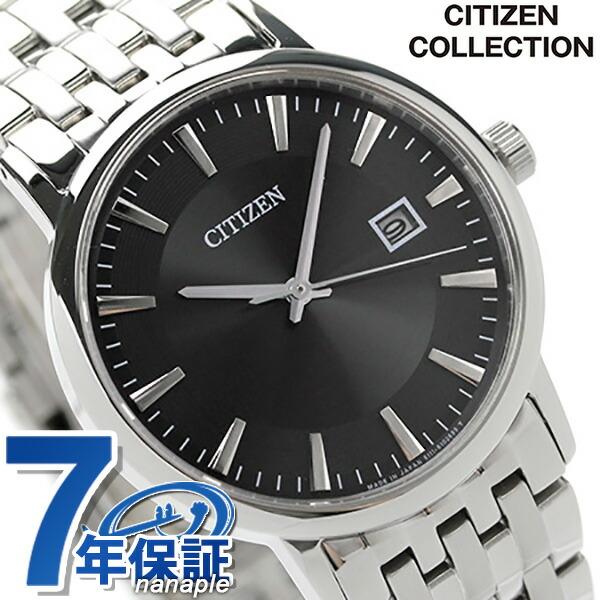 シチズン ソーラー 日本製 メンズ 腕時計 BM6770-51G CITIZEN ブラック 時計