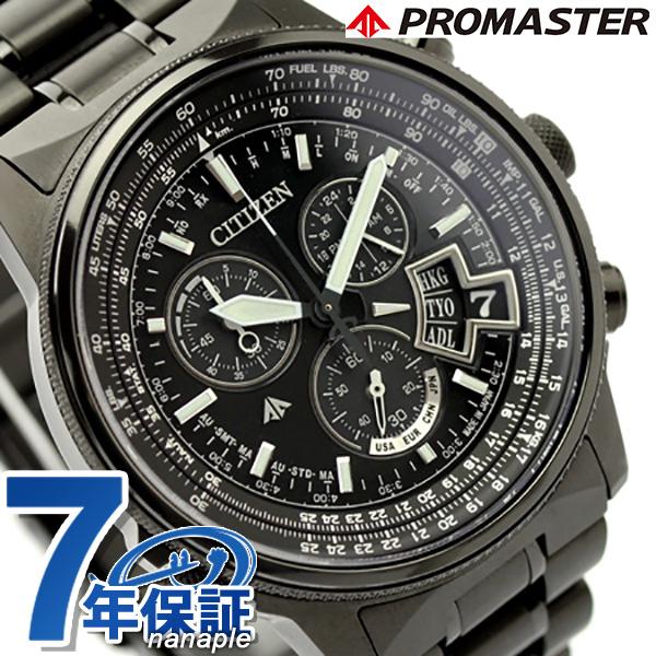 シチズン プロマスター 電波ソーラー ダイレクトフライト クロノグラフ CITIZEN PROMASTER SKY 腕時計 BY0084-56E 時計