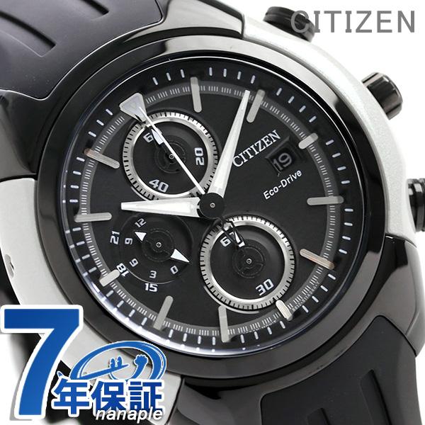 シチズン 逆輸入 海外モデル クロノグラフ エコドライブ CA0286-08E CITIZEN 腕時計 ブラック 時計【あす楽対応】