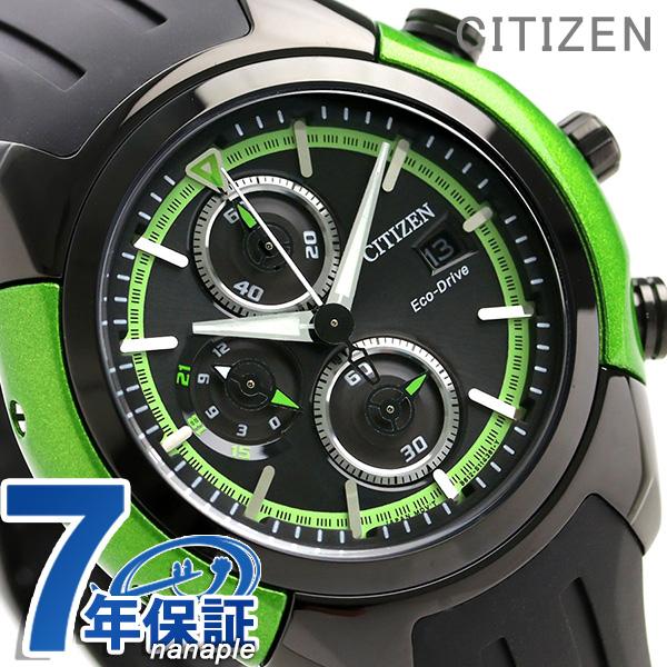 シチズン 逆輸入 海外モデル クロノグラフ エコドライブ CA0289-00E CITIZEN 腕時計 ブラック×グリーン 時計【あす楽対応】