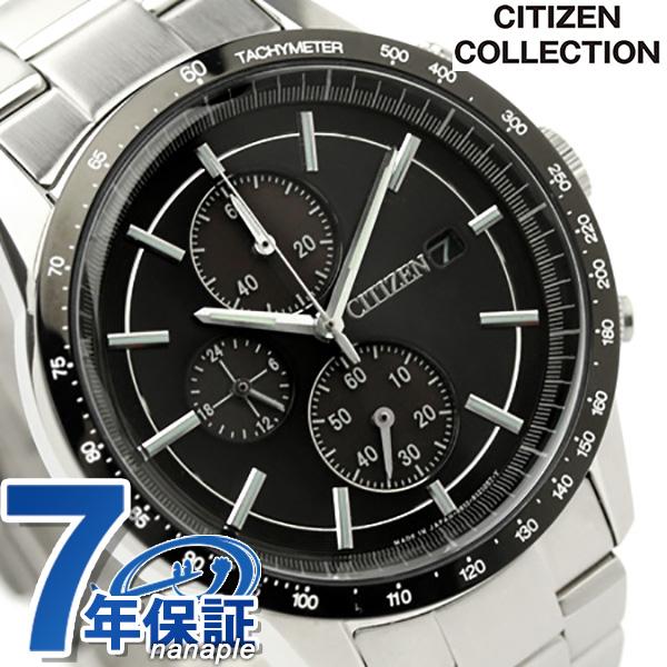 店内ポイント最大43倍!16日1時59分まで! シチズン エコ・ドライブ 腕時計 メンズ クロノグラフ ブラック CITIZEN CA0454-56E 時計