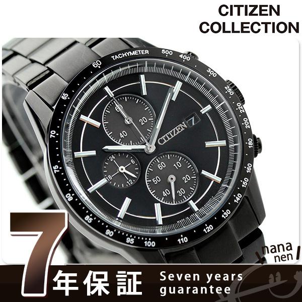 シチズン ソーラー メタルフェイス クロノグラフ CA0455-53E CITIZEN メンズ 腕時計 オールブラック 時計