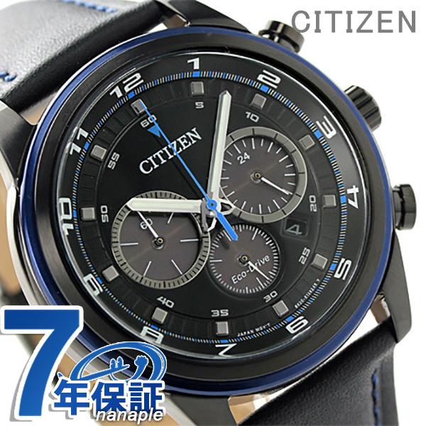 シチズン 逆輸入 海外モデル クロノグラフ ソーラー CA4036-03E CITIZEN メンズ 腕時計 スポーティ クロノライン オールブラック×ブルー 時計【あす楽対応】