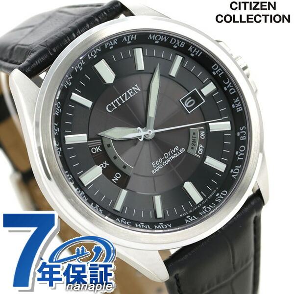 店内ポイント最大43倍!16日1時59分まで! シチズン 電波ソーラー ダイレクトフライト 日本製 CB0011-18E CITIZEN メンズ 腕時計 ブラック レザーベルト 時計