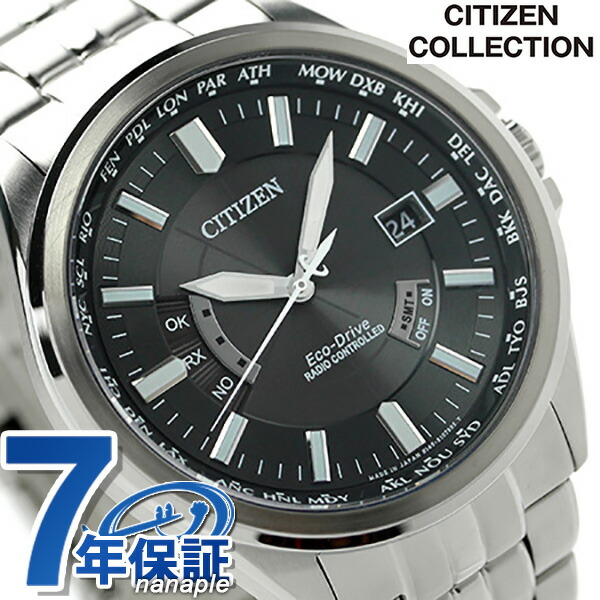 シチズン ダイレクトフライト 電波ソーラー CB0011-69E CITIZEN メンズ 腕時計 ブラック 時計