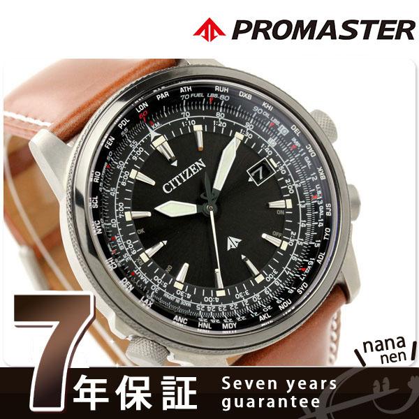 シチズン プロマスター エコ・ドライブ 電波時計 ダイレクトフライト 針表示式 ブラック×ブラウンコードバン CITIZEN PROMASTER SKY CB0134-00E 腕時計 時計