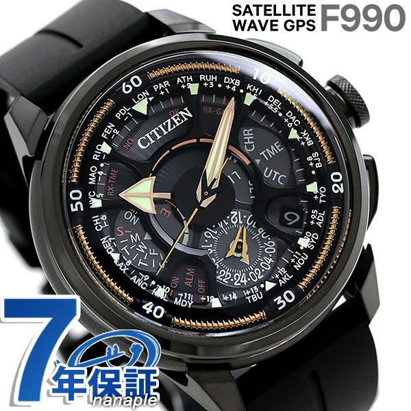 シチズン サテライトウェーブ GPS F990 100周年 限定モデル CC7005-16G CITIZEN メンズ 腕時計 ブラック×ゴールド 時計【あす楽対応】