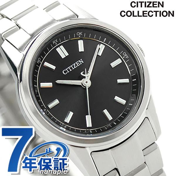 シチズン 電波ソーラー レディース 腕時計 ES7020-57E CITIZEN ブラック 時計