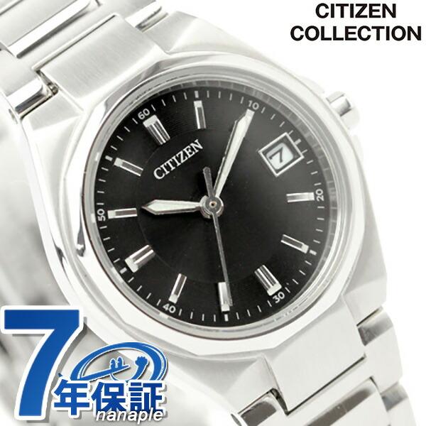 シチズン ソーラー 腕時計 レディース CITIZEN ブラック EW1381-56E 時計【あす楽対応】