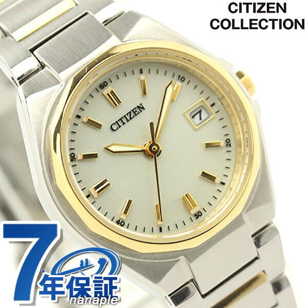 シチズン レディース エコ・ドライブ 腕時計 ゴールド×ゴールド CITIZEN EW1384-66P 時計