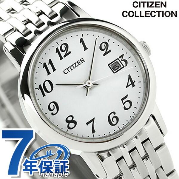 新作通販 25%OFF 新品 7年保証 送料無料 シチズン ソーラー レディース ホワイト 腕時計 EW1580-50B 時計 あす楽対応 CITIZEN