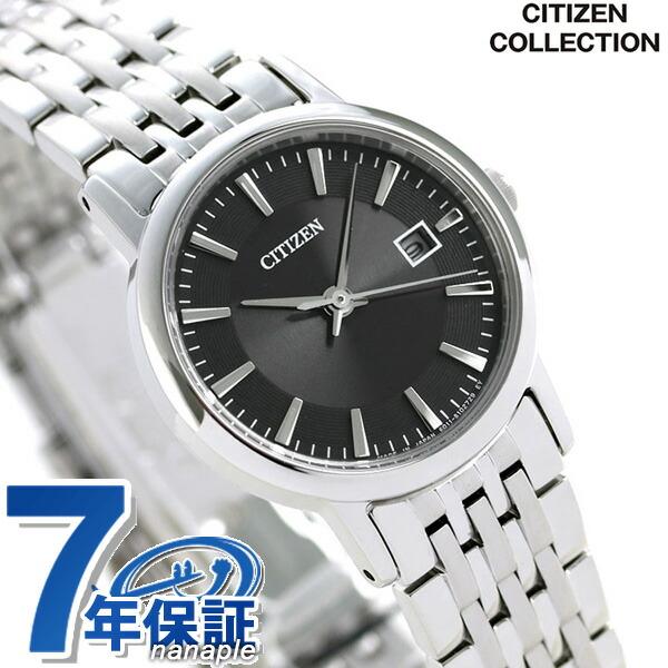 シチズン ソーラー レディース 腕時計 EW1580-50G CITIZEN ブラック 時計【あす楽対応】