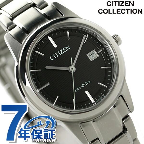 シチズン フレキシブルソーラー レディース FE1081-67E CITIZEN 腕時計 ブラック 時計