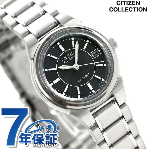 シチズン ソーラー レディース 腕時計 FRA36-2201 CITIZEN ブラック 時計【あす楽対応】