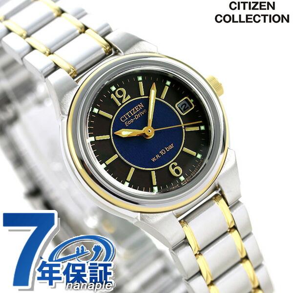 シチズン ソーラー レディース 腕時計 FRA36-2203 CITIZEN ネイビー×ゴールド 時計【あす楽対応】