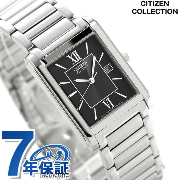 シチズン ソーラー メンズ 腕時計 FRA59-2431 CITIZEN ブラック 時計【あす楽対応】
