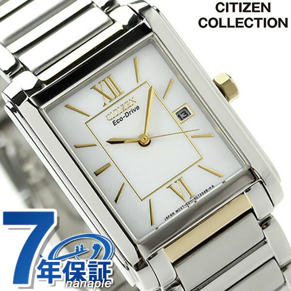 シチズン ソーラー メンズ 腕時計 FRA59-2432 CITIZEN ホワイト 時計