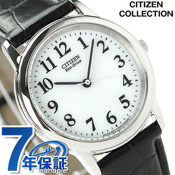 シチズン ソーラー メンズ 腕時計 FRB59-2261 CITIZEN ホワイト×ブラック レザーベルト 時計【あす楽対応】