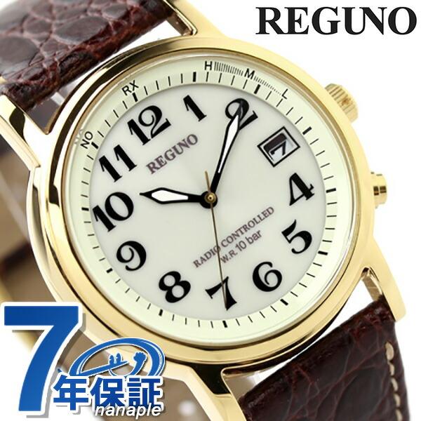 シチズン レグノ メンズ ソーラー 電波 クラシック ストラップ アイボリー×ブラウンカーフ CITIZEN REGUNO KL3-021-30 腕時計 時計