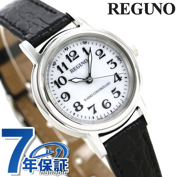 シチズン レグノ レディース ソーラー 電波 クラシック ストラップ ホワイト×ブラックカーフ CITIZEN REGUNO KL4-711-10 腕時計 時計【あす楽対応】