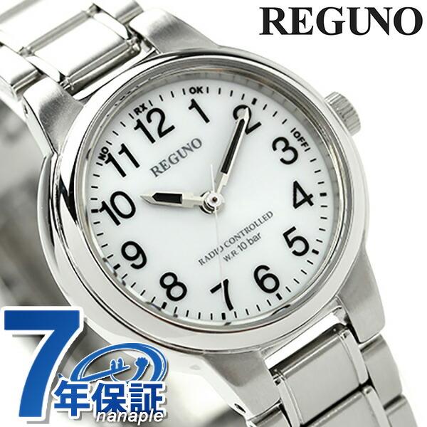 シチズン レグノ 電波ソーラー レディース KL9-119-95 CITIZEN REGUNO 腕時計 シルバー 時計