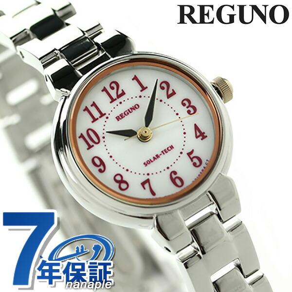 シチズン レグノ ソーラー レディース ブレスレット KP1-012-13 CITIZEN REGUNO 腕時計 ホワイト 時計