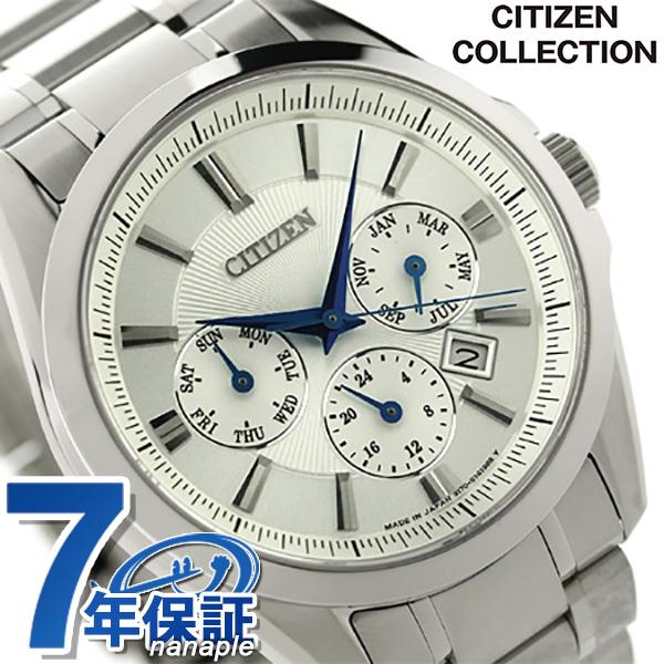 シチズン メカニカルウォッチ マルチハンズ メンズ NB2020-54A CITIZEN 腕時計 シルバー 時計