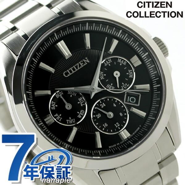 シチズン メカニカルウォッチ マルチハンズ メンズ NB2020-54E CITIZEN 腕時計 ブラック 時計